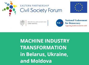 Machine Industry Transformation in Belarus, Ukraine, and Moldova