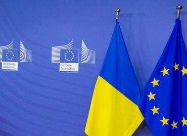 Official journal of the EU published information on the entry into force of the Association Agreement with Ukraine