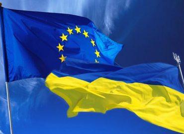Европейская комиссия предлагает либерализацию визового режима для граждан Украины