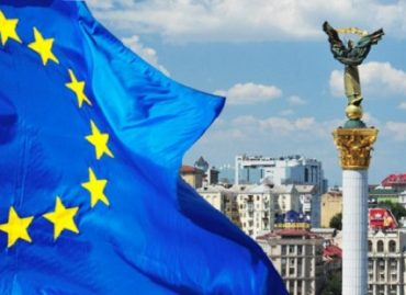 EU-Ukraine DCFTA Comes into Effect with the Start of the New Year