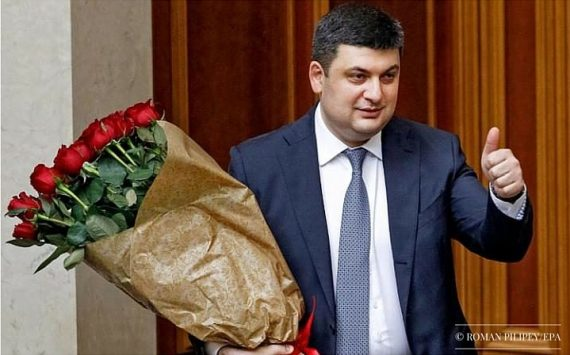 Ukrainian Parliament Appoints New Government Led by Volodymyr Groysman