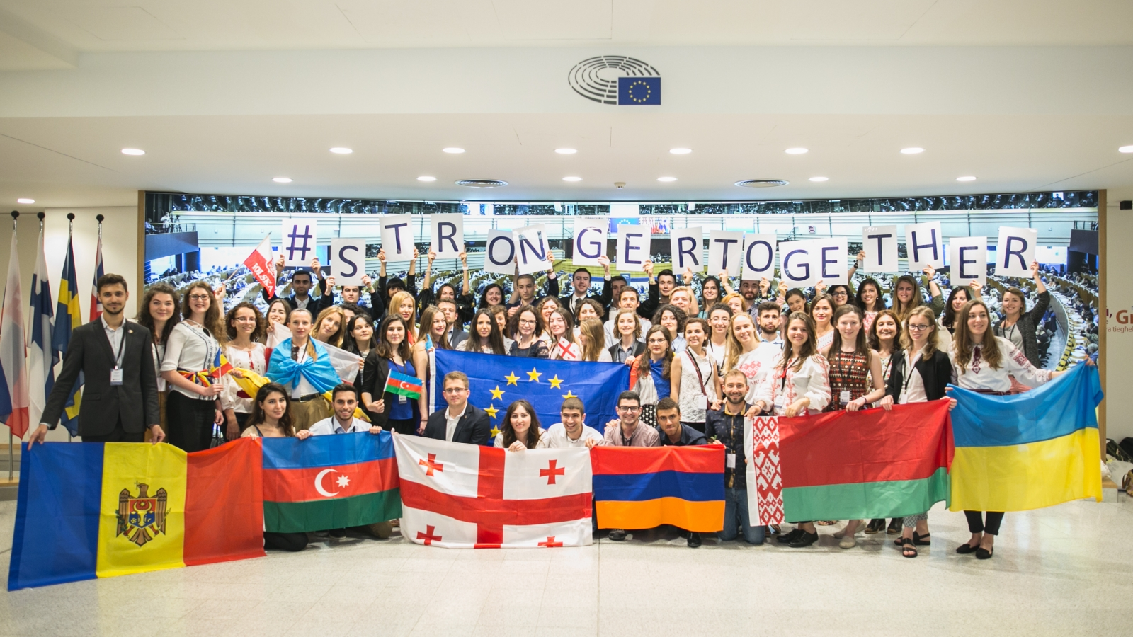 Call for Applications: Become a Young European Ambassador!