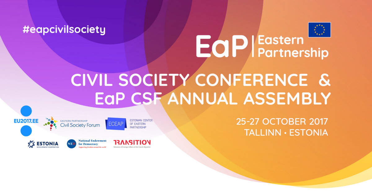 Eastern Partnership Civil Society Forum