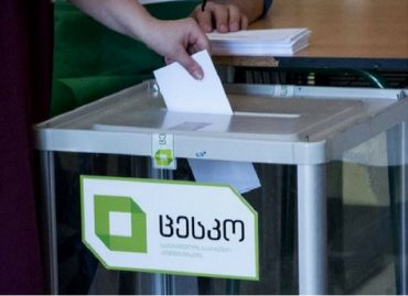 Steering Committee Calls for Free and Fair Elections in EaP Countries
