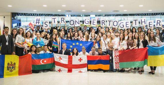 Накануне встречи лидеров молодёжь предлагает свое видение Восточного партнёрства