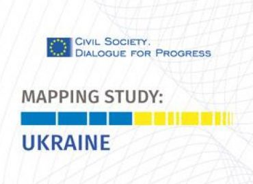 CSO engagement in policy formulation and monitoring of policy implementation in Ukraine