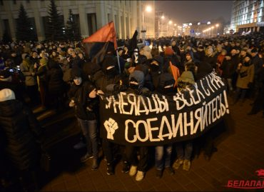 Belarusian Civil Society Condemns Arrests, Calls on Authorities to Immediately Release Peaceful Protesters