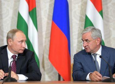 EaP CSF Georgian National Platform Denounces Russian President's Visit to Abkhazia