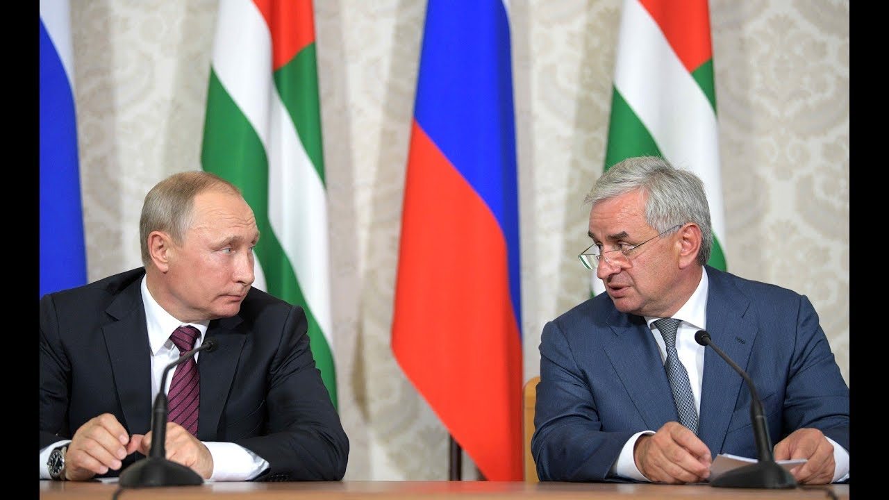 EaP CSF Georgian National Platform Denounces Russian President's Visit to Abkhazia