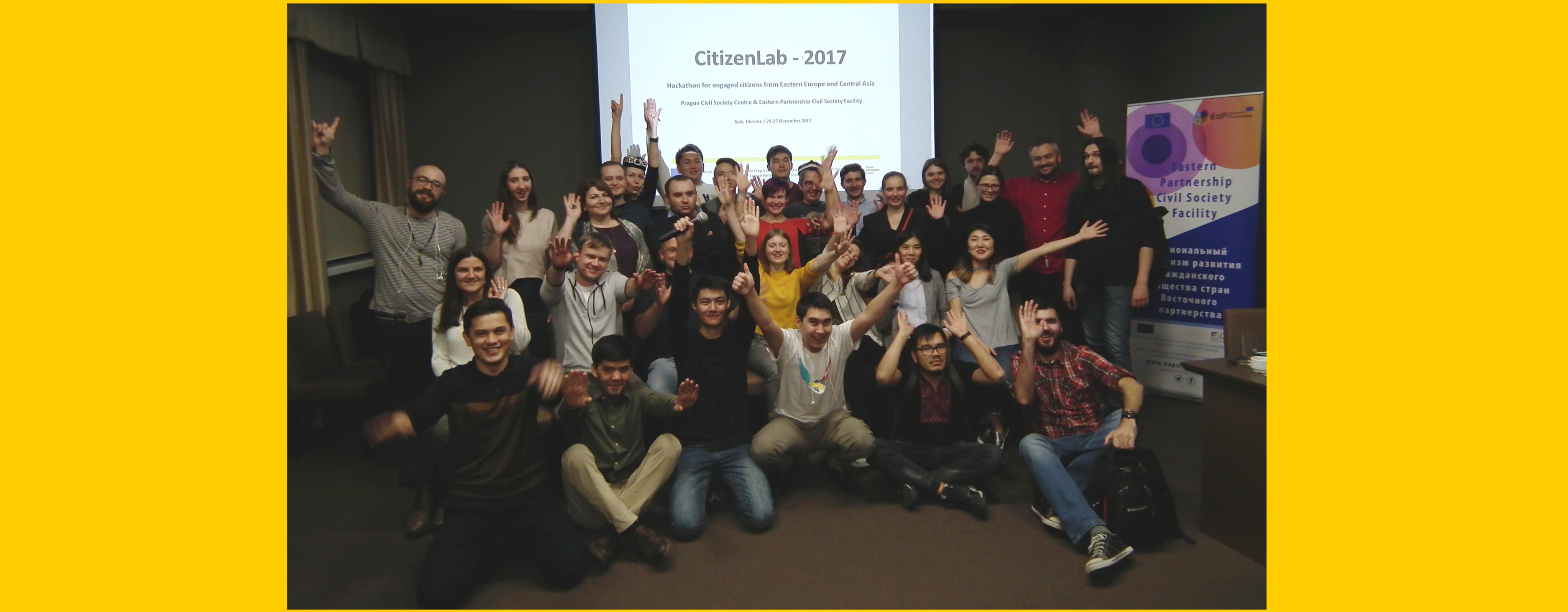 CitizenLab 2017 Hackathon, Kyiv, 25-27 November 2017