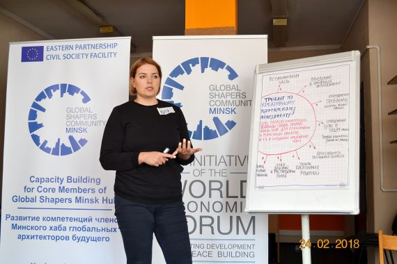 Civil Society Fellows-2017: Members of Global Shapers Minsk Hub equipped with proposal writing skills