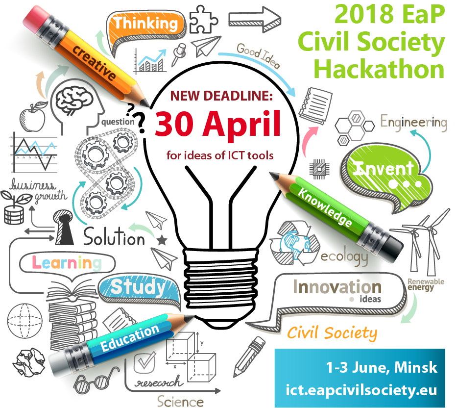 2018 EaP Civil Society Hackathon: Submit Your Idea of IT Solution until 30 April!
