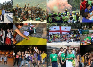 European School Summer Camp 2018 in Georgia