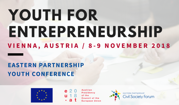 "Eastern Partnership Youth Conference 2018: ""Youth for Entrepreneurship"" –  deadline for applications from EU, Russia and Turkey is 1 September 2018"