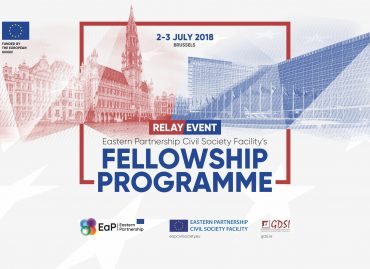 Relay Event of the Eastern Partnership Civil Society Fellows