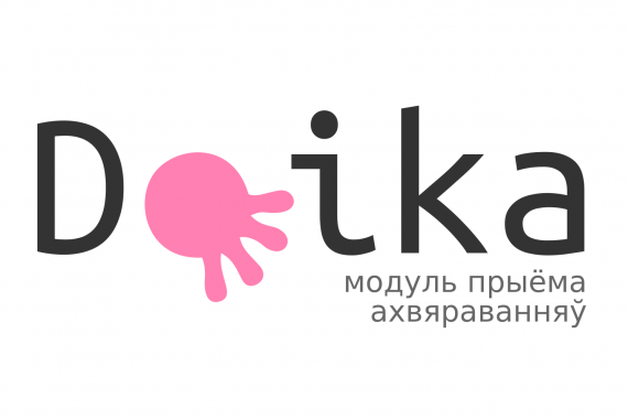 Fundraising Tool for Belarusian CSOs to be Developed with EU Support