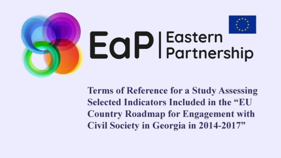 "Terms of Reference for a Study Assessing Selected Indicators Included in the ""EU Country Roadmap for Engagement with Civil Society in Georgia in 2014-2017"""
