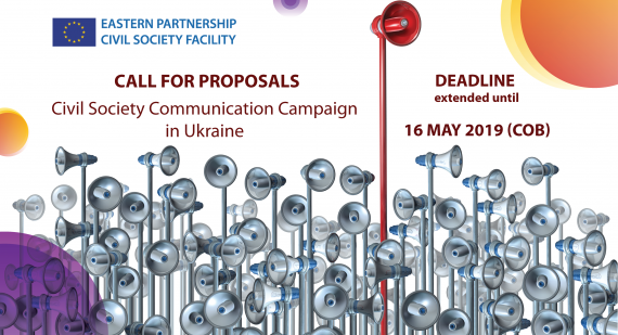 Civil Society Communication Campaign in Ukraine: We are Looking for Creative Agencies!