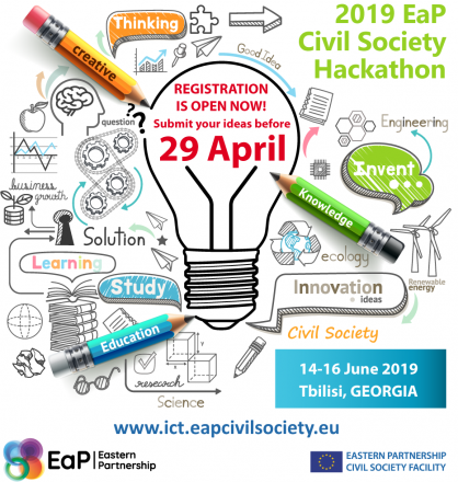 2019 EaP Civil Society Hackathon: Registration is open!