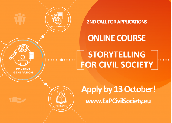 Storytelling for Civil Society: 2nd Call for Applications is Open!