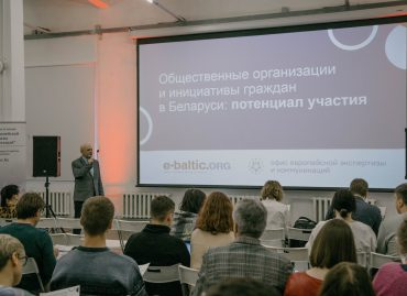 "#LocalCorrespondent Opinion  / ""It is important for CSOs not to turn into sects."" Are Belarusians ready to take part in the activities of CSOs and civic initiatives?"