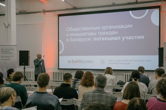 """#LocalCorrespondent Opinion  / """"It is important for CSOs not to turn into sects."""" Are Belarusians ready to take part in the activities of CSOs and civic initiatives?"""