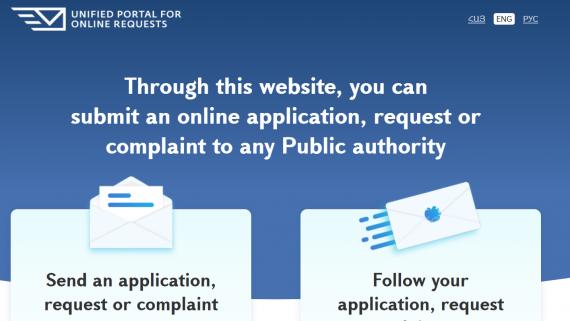 #LocalCorrespondent Opinion / e-Government tools in Armenia