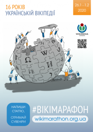 #LocalCorrespondent Opinion / Wikimarathon: Developing Bottom-up Content-making Approach