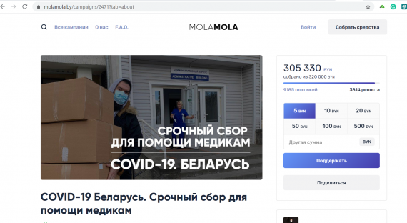 #LocalCorrespondent Opinion  / How COVID-19 changed life in Belarus