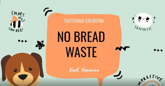 #LocalCorrespondent Opinion / No bread to waste: e-platform idea for fighting food waste