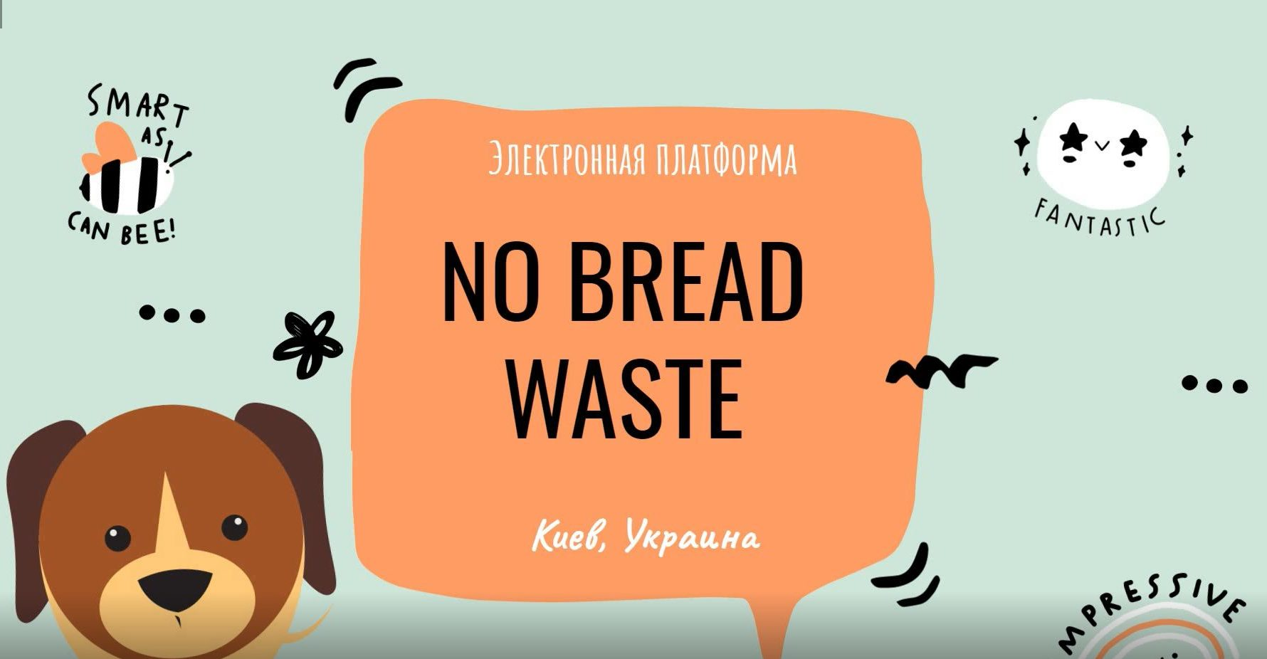 #LocalCorrespondent Opinion / No bread to waste: e-platform idea for fighting food waste