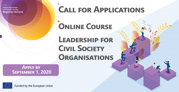 Call for Applications for Online Course on Leadership for Civil Society Organisations