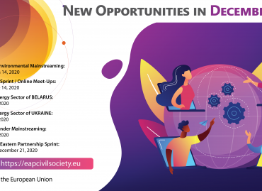 New Opportunities in December 2020