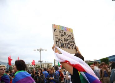 "#LocalCorrespondent Opinion / ""There Have Been Three Waves, Two Disappearing at Hand of Persecutions."" Belarus' LGBTQI movement history and a ""new"" future"